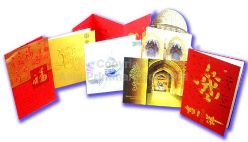 Malaysia greeting cards printing services custom greeting cards printing services in kl petaling jaya selangor kuala lumpur malaysia seremban reheart Image collections